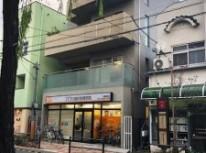 中野区上高田2丁目、店舗付き住宅 おかげ様で、ご成約となりました。